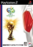 2006 FIFA ワールドカップ ドイツ大会