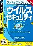 ウイルスセキュリティ2006 有効期間35日プラス版 (説明扉付きスリムパッケージ版)