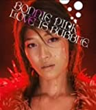 Thumbnail of LOVE IS BUBBLE