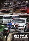 2005 FIA 世界ツーリングカー選手権 総集編