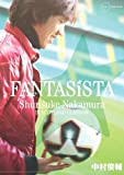FANTASISTA Shunsuke Nakamura IN SCOTLAND GLASGOW