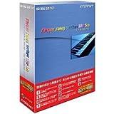 Singer Song Writer Lite 5.0 for Windows