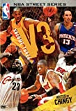 NBAストリートシリーズ/ダンク&アンクル・ブレーカーズ Vol.3 特別版