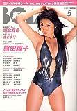 BOMB (ボム) 2006年 05月号 [雑誌]