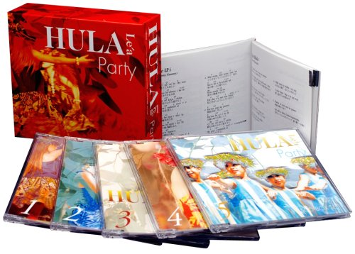 フラレア・パーティ CD-BOX (5枚組)