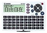 CANON ポケット辞書 IDP-600J