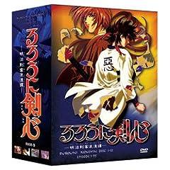 Descargas de Anime B000F6ROYY.01._AA240_SCLZZZZZZZ_V55957860_