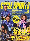 CYCLE SPORTS (サイクルスポーツ) 2006年 05月号 [雑誌]