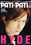 PATi・PATi (パチ パチ) 2006年 05月号 [雑誌]