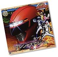 轟轟戦隊ボウケンジャー プレシャスアルバム オリジナル・サウンドトラック