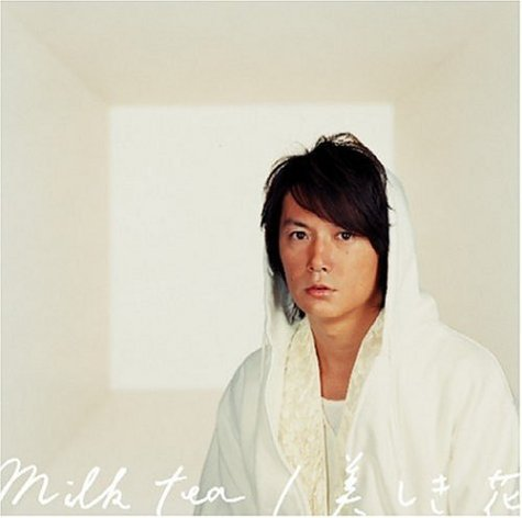 milk tea / 美しき花(初回限定盤)(DVD付)