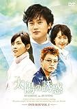 太陽の誘惑 DVD-BOX 1