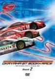 SUPER GT 2006 ROUND 2 OKAYAMA GT 300KM