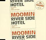 Albumcover für リバーサイドホテル