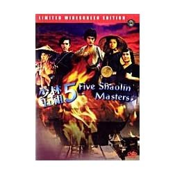 Five Shaolin Masters