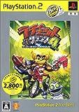 ラチェット&クランク4th PlayStation 2 the Best ギリギリ銀河のギガバトル