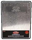 遊戯王オフィシャルカードゲーム デュエルモンスターズ マスターコレクション Volume2