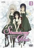 Vol. 7-Strawberry Panic