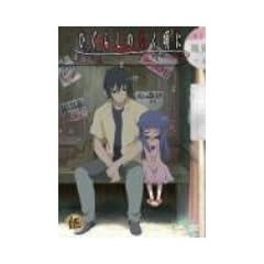 Vol. 5-Higurashi No Naku Koro Ni
