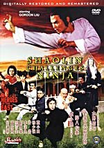 Shaolin Challenges Ninja