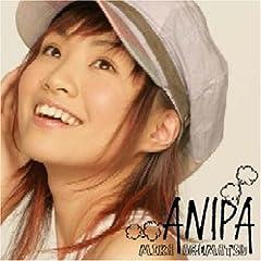 : ANIPA アニパ