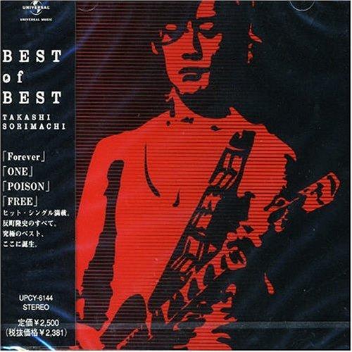 """x"""" - Best of Best - Zortam Music"""