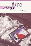 Femme Fatale SUMMER CONCERT 1988