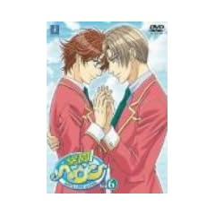Vol. 6-Gakuen Heaven