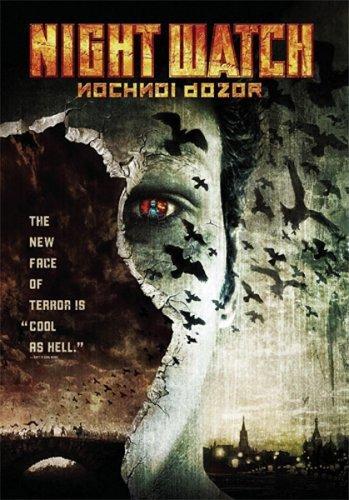 Ночной дозор / Night Watch (2004)