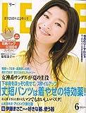 LEE (リー) 2006年 06月号 [雑誌]