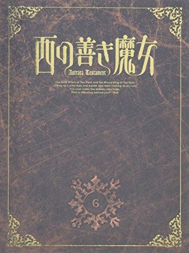 Japanimation - Vol. 6 - Nishi No Yoki Majo