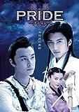 プライド DVD-BOX1