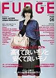 FUDGE (ファッジ) 2006年 06月号 [雑誌]