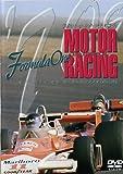 ザ・ヒストリー・オブ・モーターレーシング 1970-1979