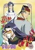 彩雲国物語 第6巻〈通常版〉