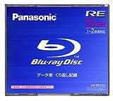 Panasonic 25GB 書換型 Blu-ray ディスク LM-BE25D