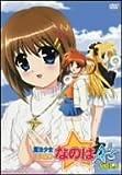 魔法少女リリカルなのはA's Vol.6