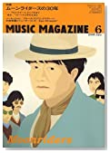 MUSIC MAGAZINE (ミュージックマガジン) 2006年 06月号 [雑誌]