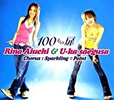 100もの扉(初回限定盤)(DVD付)