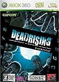 DEAD RISING(デッドライジング)