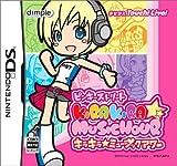ピンキーストリート キラキラ☆ミュージックアワー(初回限定版:ピンキーフィギュア付)