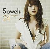 Album cover for 24-twenty four- (通常盤)