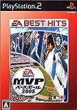 <EA BEST HITS>MVPベースボール2005