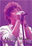 アン・ジェウク 1st Concert in Japan 通常版