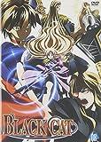 ブラックキャットイブも活躍DVD【BLACK CAT Vol.8】