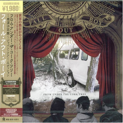 Fall Out Boy - From Under the Cork Tree: Japan Tour Edition - Zortam Music