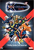 X-Men: エボリューション Season1 Volume2:Xplosive Days