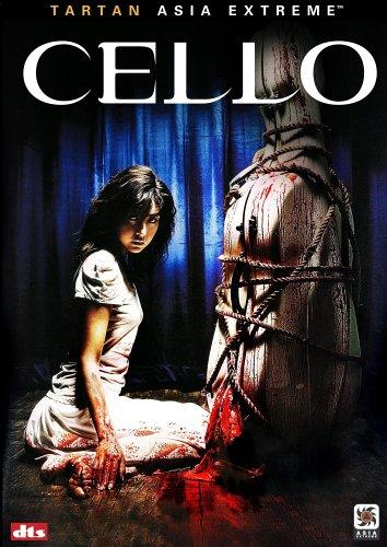 Chello hongmijoo ilga salinsagan / Виолончель (2005)