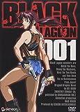 BLACK LAGOON 001〈通常版〉