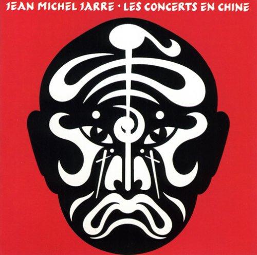Jean Michel Jarre - Les concerts en Chine (disc 2) - Zortam Music